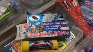 Шприц Гель Великий Воин от тараканов и прусаков