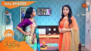 Chithi 2 - Ep 285 | 19 April 2021 | Sun TV Serial | Tamil Serial
