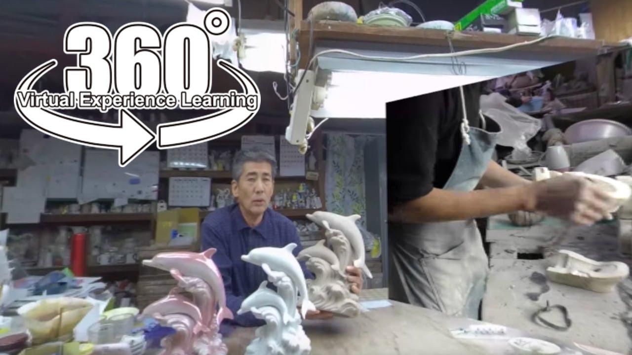 【3D-360°】 テーケー名古屋人形製陶 | 愛知県瀬戸市 製陶業