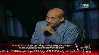 المصرى أفندى | شاهد رسالة الناقد طارق شناوى للنجمة غادة عبد الرازق