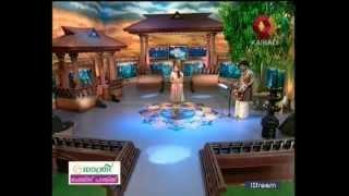 Nalla kavitha :  Athira Madhu Irinjalakuda