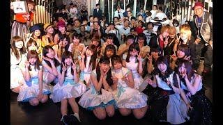 時東ぁみアジアチャリティープロジェクト〜子どもたちに笑顔いっぱいの...