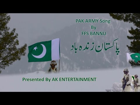 pakistan-zindabad-song