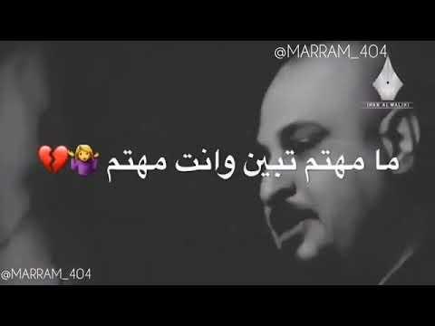 يهاب المالكي