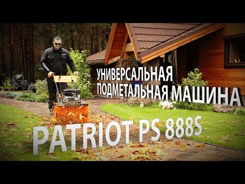 Patriot PS 888 S