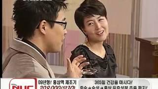 #홍삼액제조기 #엔유씨…