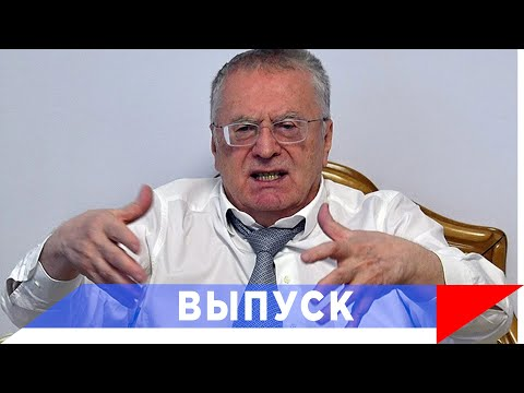 Жириновский: Карабах можно сравнить с коронавирусом!