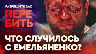 Как чеченцы болеют за Емельяненко. Жесткое интервью соперника  Emelianenko   Johnson Backstage