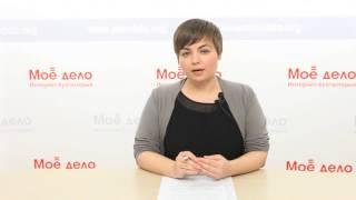 видео Какие нужны документы для открытия расчетного счета