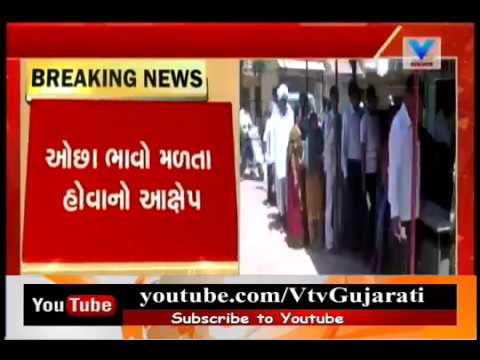 20000 Fair Price Shops of Gujarat on Uncertain Strike over Pending Demands | Vtv News