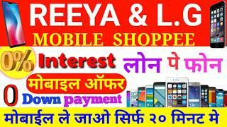 Reeya, L.G & Online  Mobile Shoppee