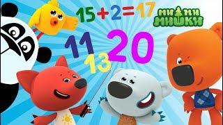 Мимимишки Книжки: Учим цифры - Тучка, Кеша, Лисичка и Цыпа учатся считать до 20. Мультик для детей