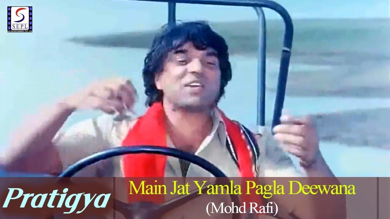 Main Jat Yamla Pagla Deewana | Mohd Rafi | Pratiggya | Dharmendra, Hema Malini