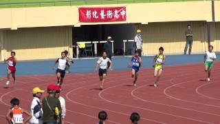 103年縣長盃田徑賽小男200公尺預賽(第7組)