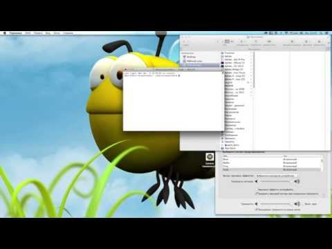 Стартовый звук на Mac, как убрать! Звук включения iMac, MacBook, MacAir