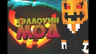 ЖИВОТНЫЕ-СКЕЛЕТЫ В МАЙНКРАФТЕ! (Minecraft Mods #27)