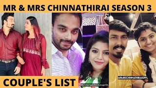 VIDEO : MR & MRS CHINNATHIRAI SEASON 3 COUPLE'S LIST REVEALED | VIJAYTV | 2021