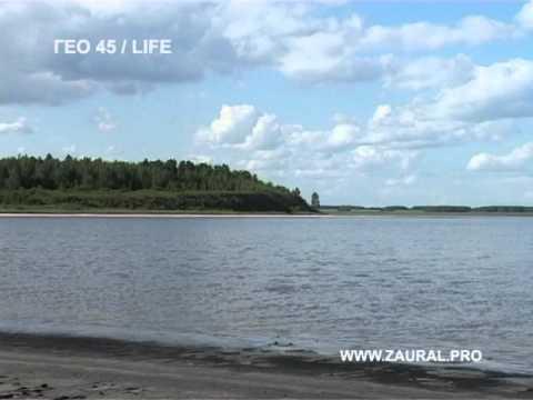 озеро Большое Яровое -