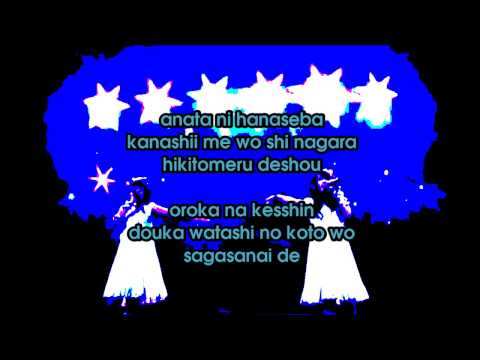 AKB48 Shinkirou 蜃気楼 ~Karaoke~