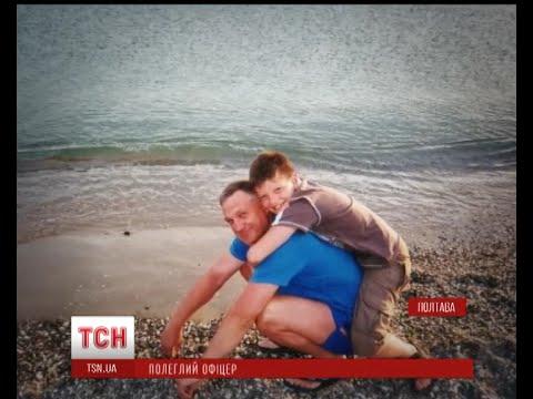 Родина захисника України, який перший загинув на Сході, досі не пробачила Росії