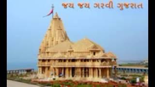 Jesal Karile Vichar   Gujarati Prabhatiya