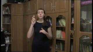 субботняя школа на жестах.урок 12.Назад в Египет