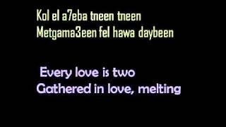 El Donia Helwa arabic english lyrics by Nancy Ajram