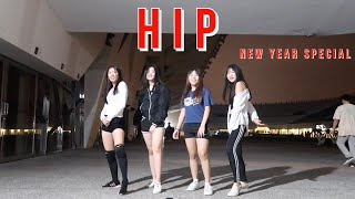 [New Year Special] MAMAMOO(마마무) - HIP | Dance Cover By Fresi…