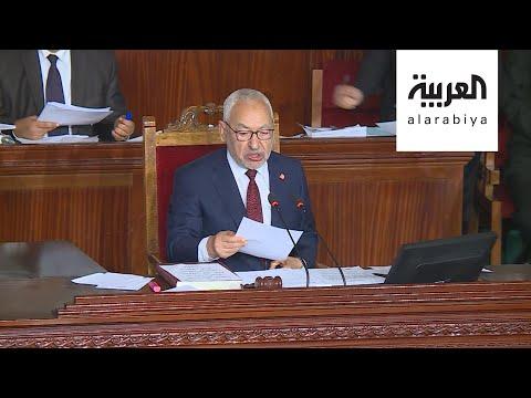 تونس.. جمع توقيعات برلمانية لسحب الثقة من الغنوشي  - نشر قبل 3 ساعة