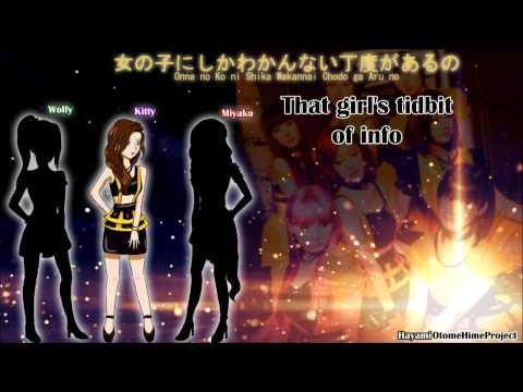 ◇《Hayami》◇「Onna no Ko ni Shika Wakannai Chodo ga Aru no」◇【歌ってみた】◇