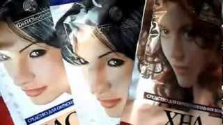 Окраска волос хной и басмой(Как окрасить волосы хной и басмой в домашних условиях., 2013-09-09T07:12:50.000Z)
