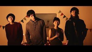 ベランダ「早い話」 - MV