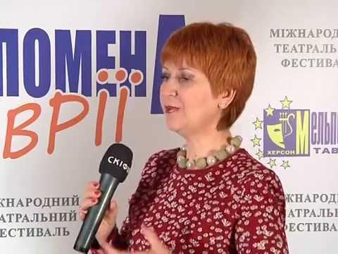 Регистрация купить билеты в Киеве Заказ билетов на