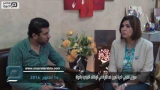 مصر العربية | سوزان القليني: لدينا تمييز ضد المرأة في الوظائف القيادية بالدولة