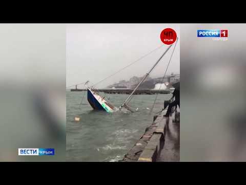 Сильный шторм продолжит бушевать в Крыму