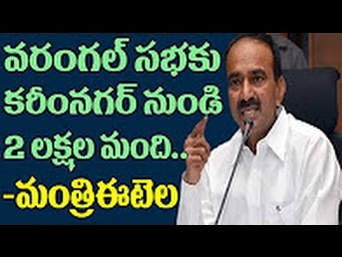 Minister Eetela Rajendar says Warangal Meeting will be a huge success || TRS Meeting || DesiplazaTV