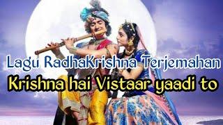 Krishna hai Vistar yaadi to saar hai Radha| Terjemahan Bahasa Indonesia| #RadhaKrishn #starbharat