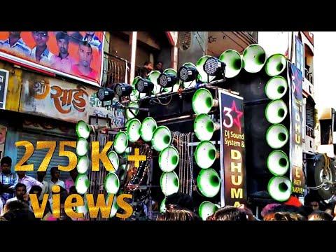 3 Star DJ Dhumal 🔊🔊