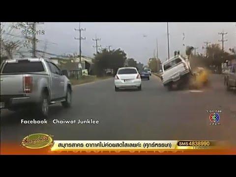 อุทาหรณ์คนใช้รถ คลิปกระบะพุ่งชนป้ายเกาะกลางถนน คาดคนขับหลับใน