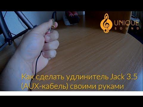 видео кабель rca