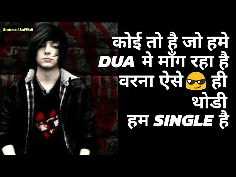 Single Attitude Status Quotes Youtube