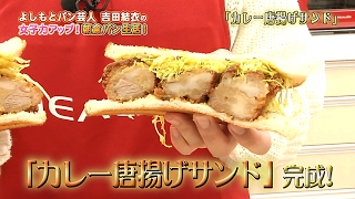 美味しくパンを焼くシャープ「ヘルシオグリエ」の秘密はこちらから! ht...