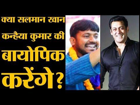 Salman Khan, Tandav नाम की Web Series में Kanhaiya Kumar का रोल करेंगे! ये है सच्चाई