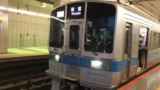 小田急1000形1064F+3000形3276F 快速急行 新宿行き 町田駅発車