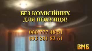 Продаж квартири в новобудові, Луцьк(, 2016-09-09T09:35:26.000Z)