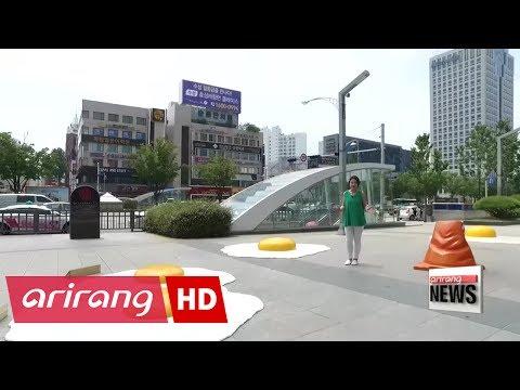 How Daegu city battles the summer heat