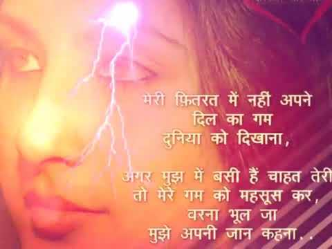 Mevati song  comedi