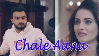 CHALE AANA   Armaan Malik, Amaal Mallik   Latest Hindi Sad Song 2019   Best Ever Sad Song