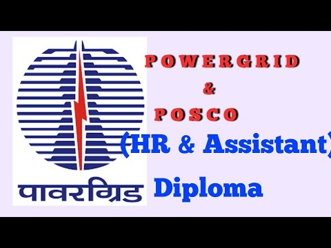 Powergrid & POSCO vacancy- 2018