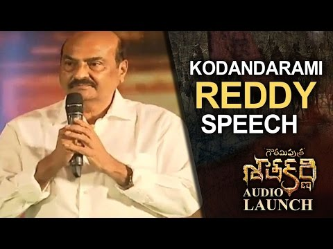 Director Kodandarami Reddy Speech @ Gautamiputra Satakarni Audio Launch | Lahari Music | T-Series